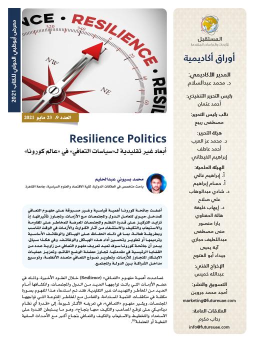 Resilience Politics