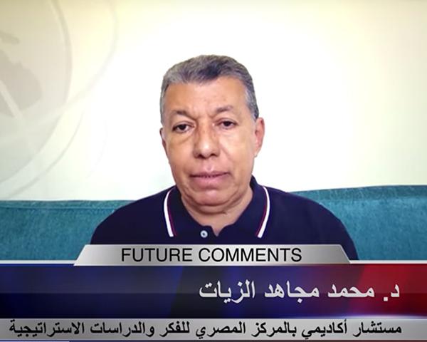 المشهد السياسي في العراق ومسارات الانتخابات التشريعية المقبلة