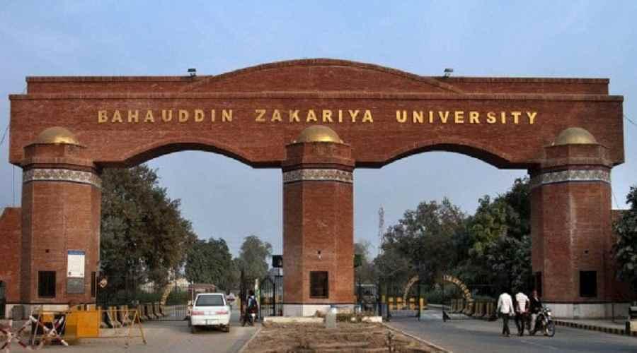 تطرف الجامعات: