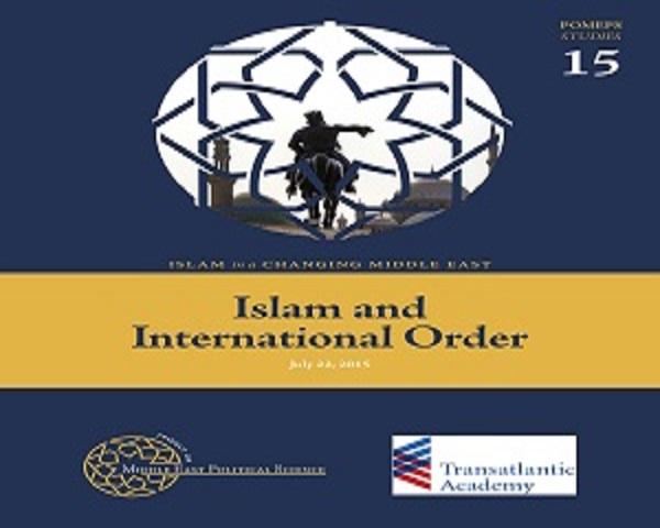 الإسلام والنظام الدولي: