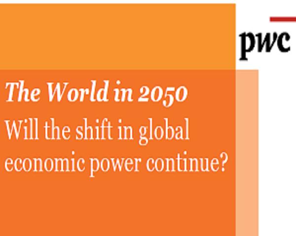 اقتصاد العالم 2050: