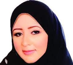 د. أمل عبدالله الهدابي