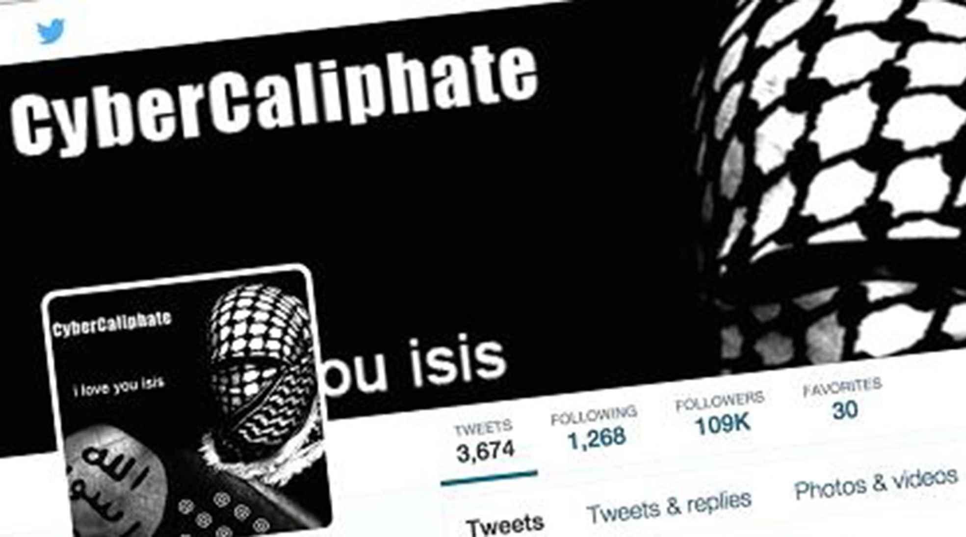 """""""سيميوطيقا  داعش"""":"""