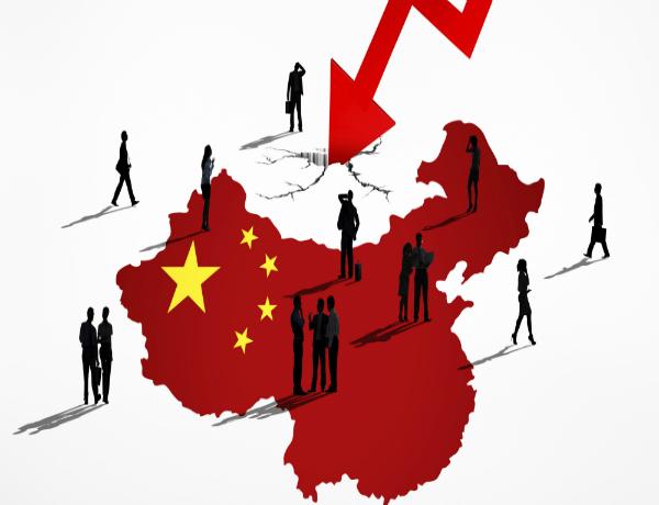 عالم ما بعد الصين: