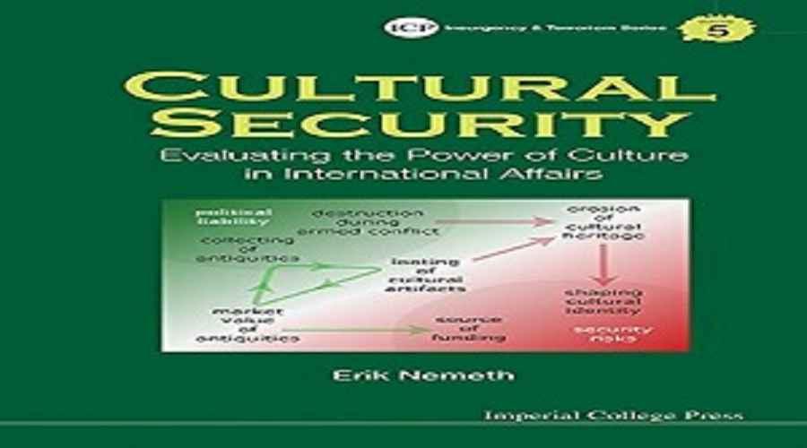 الأمن الثقافي: