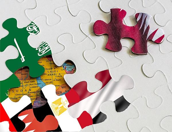 Gulf Summit