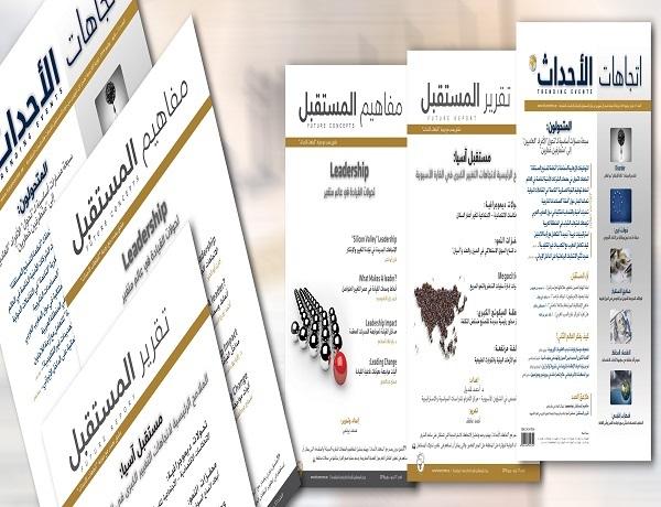 الخليج الإماراتية: